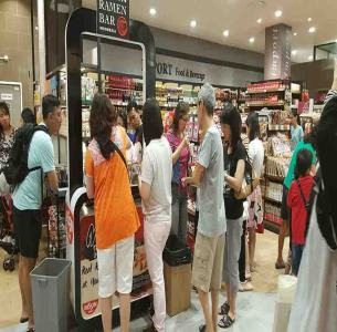 NISSIN FAIR DI AEON MALL